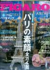 MADAME FIGARO<br /> JAPON mars 2013
