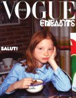 VOGUE ENFANT mars 2015